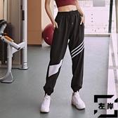 束腳運動褲女寬鬆長褲速干跑步褲子健身瑜伽褲薄款【左岸男裝】