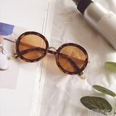 太陽鏡兒童男童女童墨鏡夏季出游遮陽眼鏡