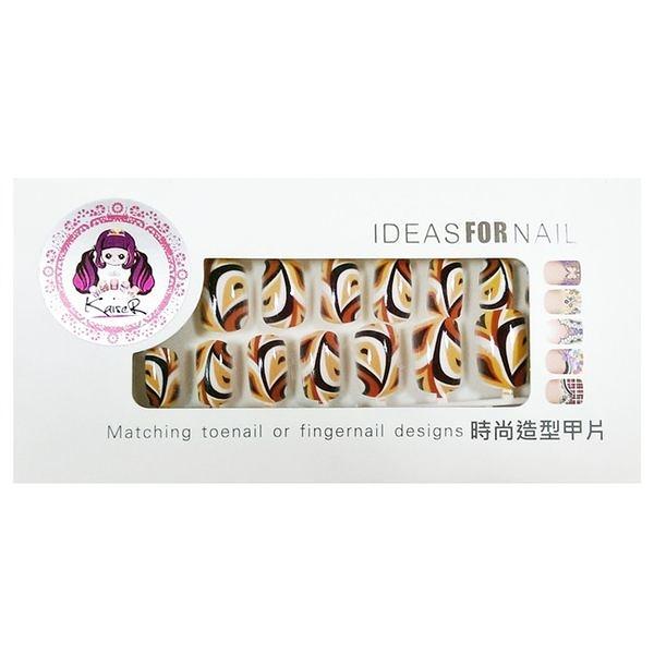 【Kaiser 時尚玩甲】時尚造型甲片(神秘彩紋)