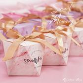 【50枚入】喜糖盒結婚糖果禮盒伴手禮禮盒【奇趣小屋】