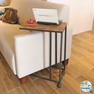 【居家cheaper】仿古紋系列-簡約方管多功能ㄈ型移動邊桌/開學季/床邊桌/筆記型電腦桌/懶人桌