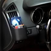 汽車用品出風口置物袋車內儲物裝飾車載手機收納袋掛袋車用收納盒 滿天星