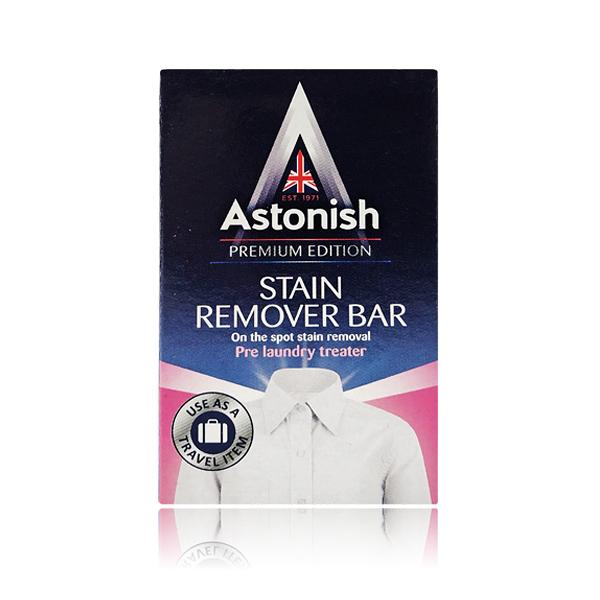 英國 Astonish 高級優質版 Premium Edition 衣物去污皂 75g (Stain Remover Bar)