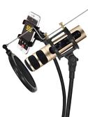 深野 D198唱歌麥克風全民K歌神器吧 蘋果華為oppo聯想手機通用錄音話筒