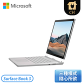 [Microsoft 微軟]15吋 可卸除式商務筆記型電腦 Surface Book 3 i7-16GB-256GB
