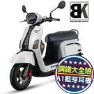【買車抽復仇者】New J-BUBU 1...