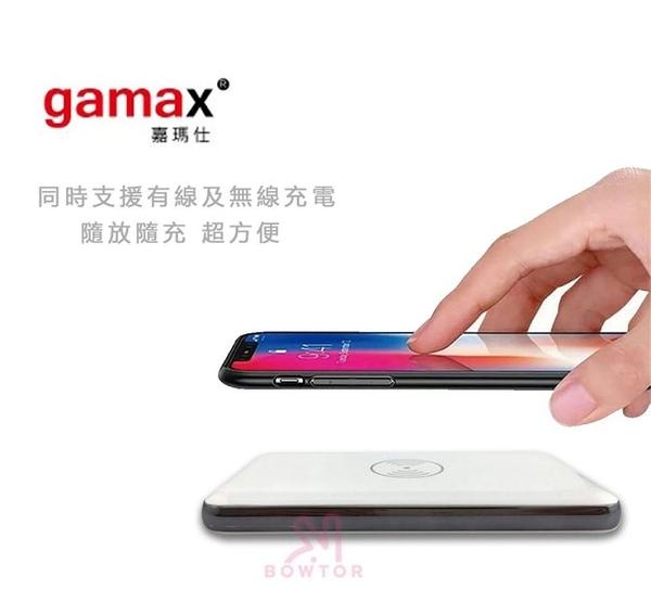 光華商場。包你個頭【GAMAX】 無線充電盤 10000mAh 同時支援有線/無線充電 玻璃亮面工藝