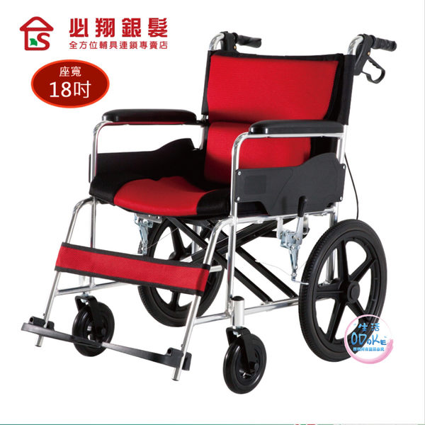 """""""必翔銀髮""""手動輪椅(未滅菌) 座得住看護輪椅 PH-181S  輪椅 【生活ODOKE】"""