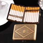 16支裝金屬煙盒煙殼香菸盒香菸殼防潮