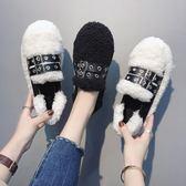 網紅毛毛鞋女2019韓版新款丑鞋冬季百搭保暖棉鞋加絨一腳蹬豆豆鞋