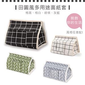【APEX】田園風多功能紙巾抽紙巾套-買一送一白格*1+隨機*1