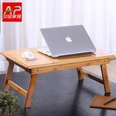 優惠三天-筆記本電腦桌床上用可折疊小桌子簡約宿舍懶人書桌學習桌炕桌ZMD