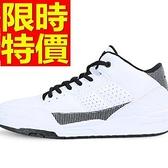 籃球鞋-潮流時尚簡約男運動鞋61k38【時尚巴黎】