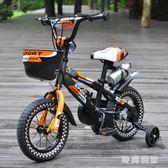 兒童自行車3歲男孩單車2-4-6歲女寶寶腳踏車山地車童車 ZB44『時尚玩家』