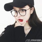 韓版復古文藝素顏平光鏡 小臉神器黑色框架眼鏡 鉚釘方框   潮流前線