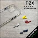 贈玻璃貼 經高摔測試【PZX】鐵克諾盾 適用 SAM S21+ S21ultra 手機殼 保護殼 防摔殼