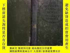 二手書博民逛書店the罕見mothers advice book(大概民國時期出