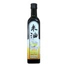 高榖維素玄米胚芽油500ml-泰國Suriny(日期2022.05.12)-波比元氣