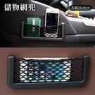 普特車旅精品【CX0220】2入 大號2...
