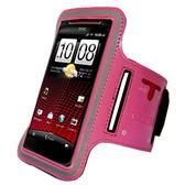 KAMEN Xction Macaron甲面X行動 馬卡龍HTC Sensation XE專用運動臂套HTC Sensation XE運動臂帶 臂袋 手臂套