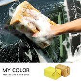 海綿 洗車DIY 汽車美容 海綿刷 擦車海綿 打蠟海綿 珊瑚海藻 超吸水洗車海綿 【Y25】MY COLOR