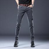 高端灰色牛仔褲男修身小腳彈力褲子男韓版潮流春夏季薄款休閒長褲 後街五號