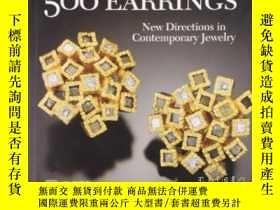 二手書博民逛書店500罕見EarringsY256260 Lark Lark Books 出版2007