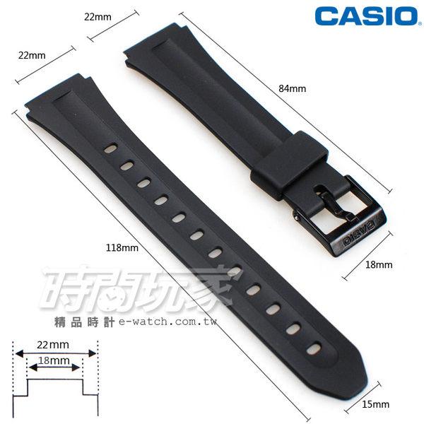 18mm 22mm錶帶 CASIO卡西歐 橡膠錶帶 黑色 錶帶 F-201W-1A適用 F-201WA-9A適用 F-201W黑18