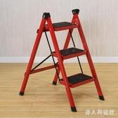 折疊梯梯子家用凳三步加厚鐵管踏板室內人字梯三步梯小梯子DR9920 【男人與 】