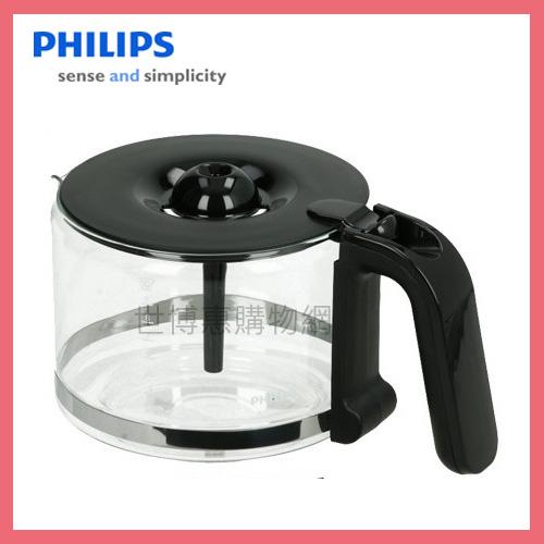 可刷卡◆PHILIPS飛利浦 美式咖啡機專用玻璃壺/咖啡壺~適用HD7761.HD7762◆台北、新竹實體門市