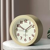 北歐風格簡約靜音小鬧鐘創意臥室時鐘學生用專用兒童夜光床頭鐘表 夢幻小鎮