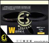ES數位 NiSi 超薄框 72mm ND4 ND8 ND16 ND32 ND64 ND4-500 高反差 溪流 瀑布 可調式 減光鏡 附撥桿