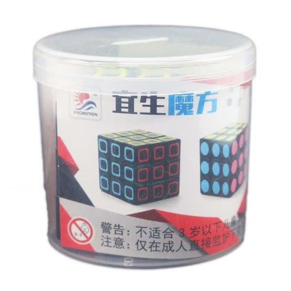 升級版 3x3 魔術方塊 (防滑5.7cm) 555D/一個入(定120) 三階魔方 3x3x3 比賽專用魔方-鑫
