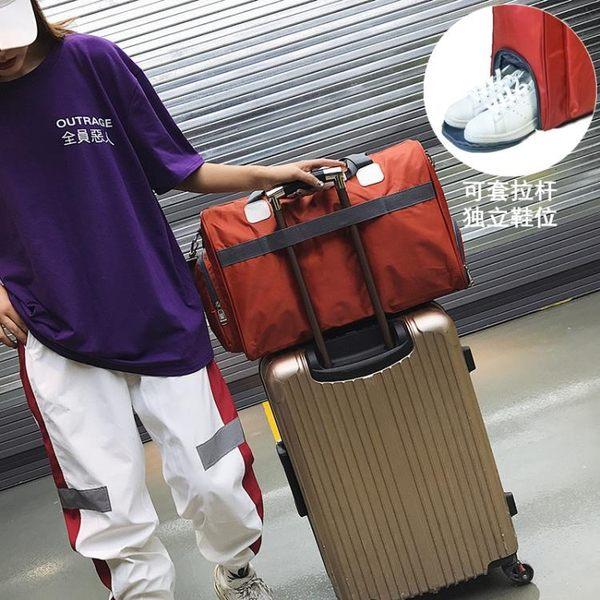 健身包大容量旅行袋手提旅行包衣服包行李包女防水旅游包男健身包待產包