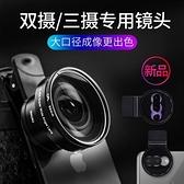 廣角鏡頭廣角微距手機鏡頭華為p20/P20pro榮耀8X雙攝像頭VIVO單反 探索