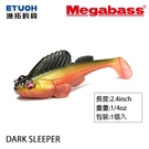 漁拓釣具 MEGABASS DARK SLEEPER 2.4吋 7g [彈塗魚]