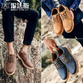 潮男鞋子大頭皮鞋馬丁靴英倫工裝鞋男士休閒鞋透氣 魔法街