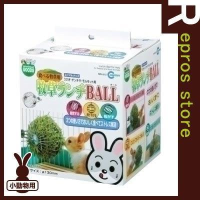 *WANG* 日本Marukan不鏽鋼三用牧草球MR-610