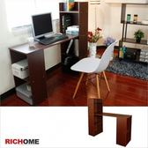 【RICHOME】DE043WA《書架型工作桌》辦公桌  書桌   電腦桌
