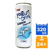 速纖乳酸飲料320ml(24入)/箱【康鄰超市】