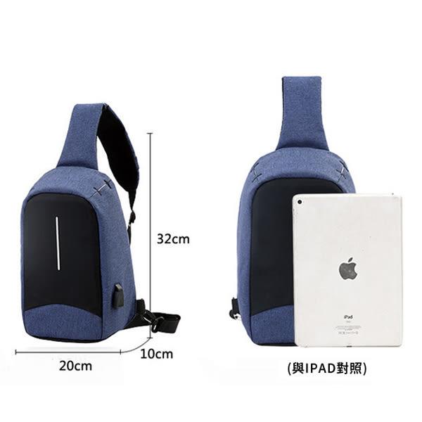 USB防盜男女款前胸包