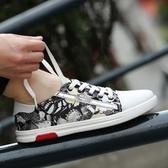 綁帶休閒鞋-韓版休閒經典迷彩男板鞋2色73ix11【時尚巴黎】