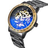 手錶男士機械表男表全自動鏤空潮流防水夜光精鋼運動表 交換禮物