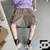 工裝短褲男夏季韓版百搭寬鬆五分褲休閒褲沙灘褲【左岸男裝】