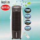 Kolin歌林 15L移動式水冷器 KF-LN07W~福利品