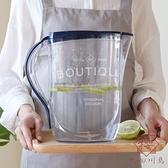 家用塑料冷水壺涼水壺耐熱大容量夏季茶水壺【櫻田川島】