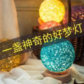 七夕情人節生日禮物女生送男女友情閨蜜浪漫diy韓國創意特別實用跨年提前購699享85折