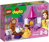樂高LEGO DUPLO Belle's Tea Party 10877 TOYeGO 玩具e哥