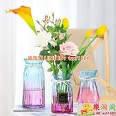 【三件套】北歐玻璃插花瓶透明干花創意客廳插花水養簡約百合擺件【樂淘淘】