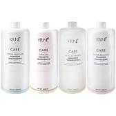 KEUNE CARE養護系列洗髮精(1000ml) 多款可選【小三美日】